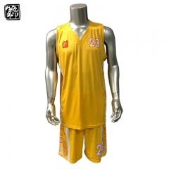 College-Basketball-Trikot