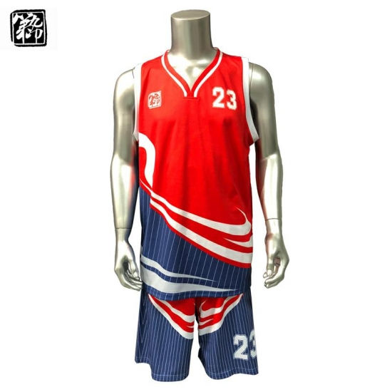 billige Basketball Jerseys in meiner Nähe