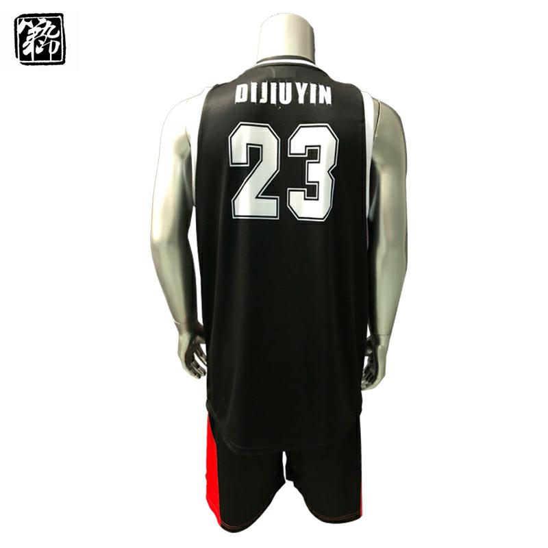 Cheap Basketball Jerseys With Numbers